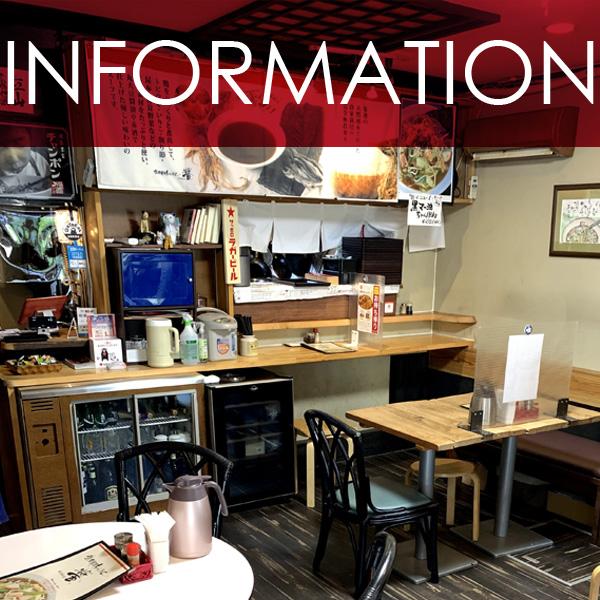 taitle information-2